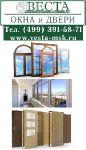 Балконы и лоджии под ключ. Установка окон