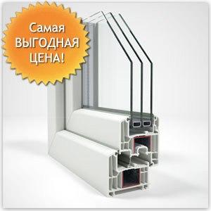 Секционные ворота в Нижневартовске Заказать и купить в